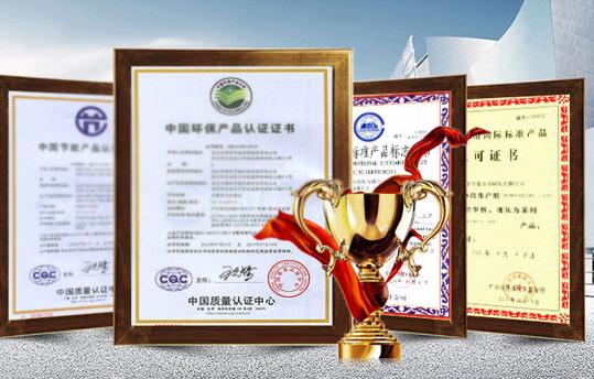 国家认证企业